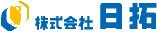 株式会社 日拓:ロゴ